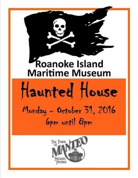 Roanoke Island Maritime Museum Haunted House