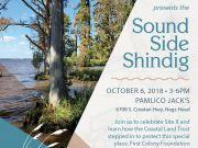Coastal Land Trust Sound Side Shindig
