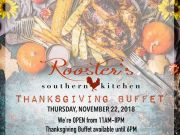 Rooster's Southern Kitchen, Thanksgiving Buffet