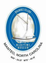 Roanoke Island Maritime Museum